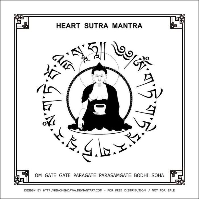 heart.sutra.jpg