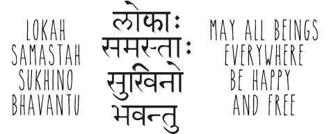 lokah-samastah-sukhino-bhavantu.png
