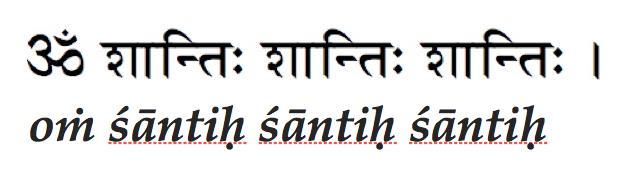 shantih.png